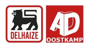 Logo AD OOSTKAMP 2011